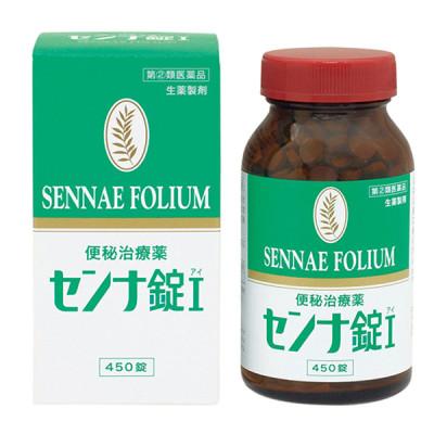 vien uong itoh sennae folium